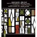 رديف نوازي تار و سه تار میرزا عبدالله از حسين عليزاده